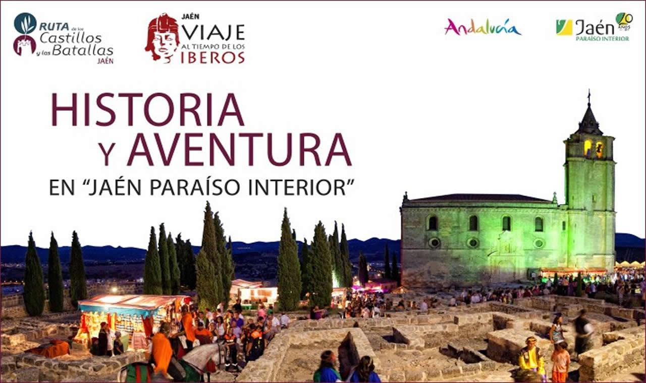 Jaén Paraíso Interior 00