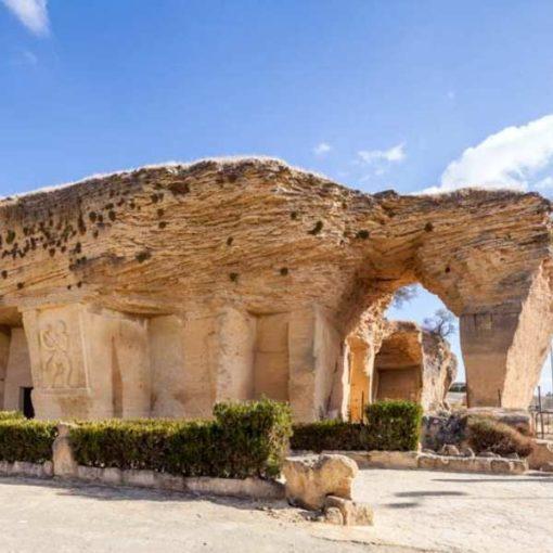 Arco de las Canteras de Osuna